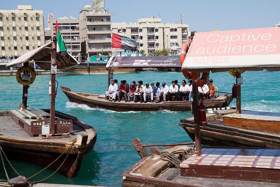 Dubai - 076 - bootjes op the Creek